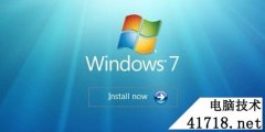 windows10修改host文件,Win10修改编辑hosts文件无法保存怎么办 相关图片