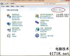 传奇私服服务端数据库表字段介绍,win10架设传奇单机版 相关图片