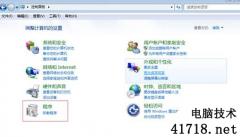 如何在Win7中修改默认浏览器 相关图片