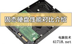 1t固态硬盘,m.2固态硬盘 相关图片