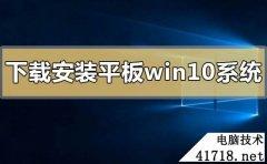 windows系统平板,苹果电脑安装win7系统 相关图片