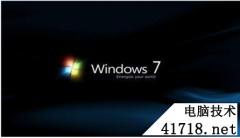 win7 64位系统,win7纯净版镜像 相关图片